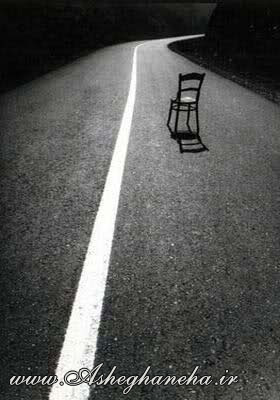 alone فکر تنهایی