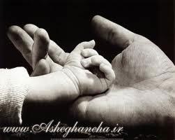 دوست دارم پدر - www.Asheghaneha.ir